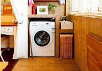 洗衣機擺放風水禁忌 滾筒洗衣機的尺寸