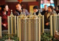 您認為山東省日照市現在適合買房嗎?為什麼?