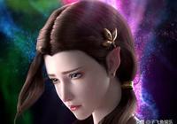 《鬥破蒼穹》美杜莎特別篇:神祕少女蝶和海波東被美杜莎女王拆散