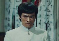 """李小龍的功夫班底:元華林正英在,還有一位是龍哥""""發小"""""""