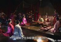 圖解《羋月傳》第九集 懷王情迷魏美人 羋月被禁月華臺