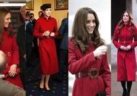 舊衣穿出新感覺——哪些品牌和款式讓凱特王妃情有獨鍾?