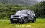 小型SUV——Jeep自由俠