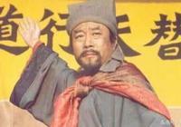 水滸傳裡朝廷為什麼要招安呢?