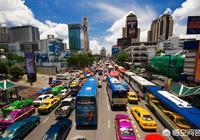 曼谷治安狀況怎麼樣?