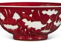 宣德 祭紅釉留白魚藻紋大碗