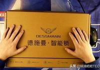 與眾不同的德施曼小嘀Q3自動鎖測評,返璞歸真,簡約而不簡單