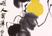 齊白石題畫葫蘆,還有畫葫蘆的祕訣