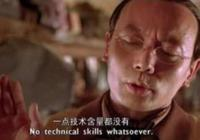 中國第一大騙子:在村裡當了10年皇帝,騙了近60個女子做妃子