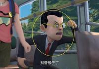 熊出沒:其實史珍香的老公是混黑社會的,曾經他還綁架過光頭強
