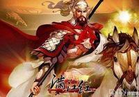 中國歷史上最有氣魄的四首詞,你知道是哪四首嗎?一定背下來