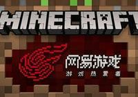 網易520遊戲熱愛日,丁磊透露出了什麼網易遊戲的最新動向?