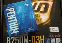 技嘉 GA-B250M-D3H 簡單開箱分享