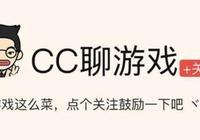 《Apex英雄》傳奇狩獵開啟 並已更新中文語音