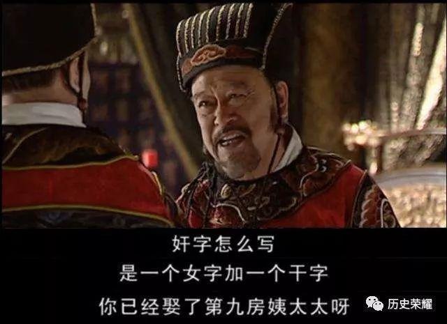 嚴嵩為何能玩轉嘉靖皇帝?他兒子嚴世蕃功不可沒
