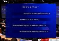 穩了!歐冠1/4籤利物浦抽到大禮包,對手歐冠中從未戰勝過紅軍