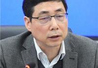 徐宇寧接任浙江省財政廳黨組書記