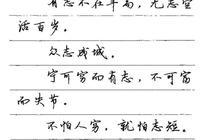 只知道盧中南老師楷書非常棒,沒想到他的行書也這麼美!