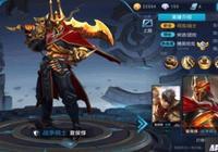 王者榮耀:被很多玩家遺棄的神裝,夏侯惇出了它,可一打三