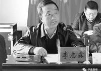 霖潤民心——追記西峰區什社鄉副鄉長李志霖