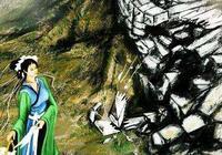 1973年《人民日報》:何來孟姜女哭長城?