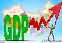 2018中國企業500強,看看中國經濟發展新勢頭