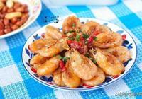 6種蝦的不同做法,我家隔三差五就要做一回,要多吃,冬天少感冒
