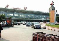 盤點四川各地的民用航空機場!