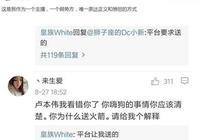 嗨氏稱病停播,卻在北京看音樂會?直播爆出真相了!