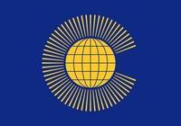 英國地方旗幟