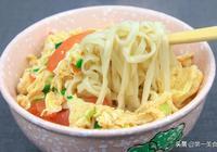 廚師長分享西紅柿雞蛋撈麵條的做法,最簡單快速的午餐,太地道了