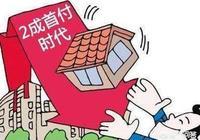 農村人在城裡買房子,大多都是首付分期,需要還款20年,對於農民來說,會不會壓力很大?