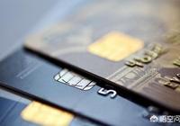 什麼銀行的信用卡比較好?
