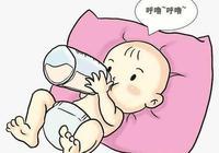 孩子喝奶粉到幾歲可以停止了?