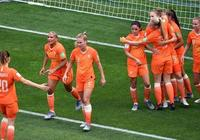 女足世界盃06.26預測分析推薦:荷蘭vs日本,易倍體育數據