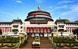 重慶市的標誌性建築和中國最宏偉禮堂建築之一——重慶人民大禮堂