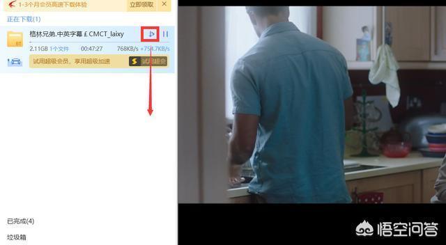 不想充會員,有什麼方法能看到愛奇藝、優酷、騰訊等平臺的vip視頻?