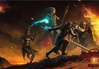 黑暗覺醒 經典傳承《地下城堡2》精美原畫首曝