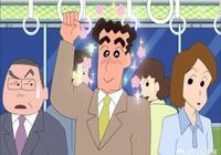 《蠟筆小新》中,為什麼有人說野原廣志會成為日本女生最想嫁的動漫男士?