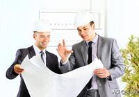 全過程造價諮詢工作流程及關鍵制度體系