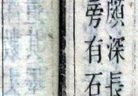 """被朱元璋稱為""""開國文臣之首""""的宋濂是廣安人麼?"""