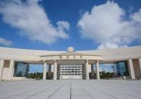 高考志願@海南大學2019年本科招生章程來啦