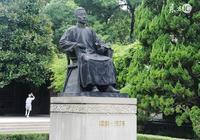 魯迅是被暗殺的嗎