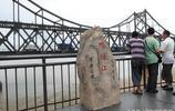 鴨綠江斷橋遺址