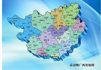 廣西一個縣,人口超40萬,1951年才建縣!