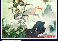 古典彩色年畫連環畫《白蛇傳》