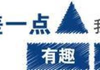 張思榆·榆仁匯人物週刊丨共和國四大演說家之「彭清一」