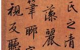 初唐罕見真跡 陸柬之行書文賦 高清圖全集 嘔心之作 可當字帖
