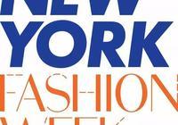 2018春夏紐約時裝週 最完整最權威的官方日程表搶先看