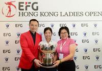 CLPGA首度戰香江 張維維劉豔出征香港女子公開賽